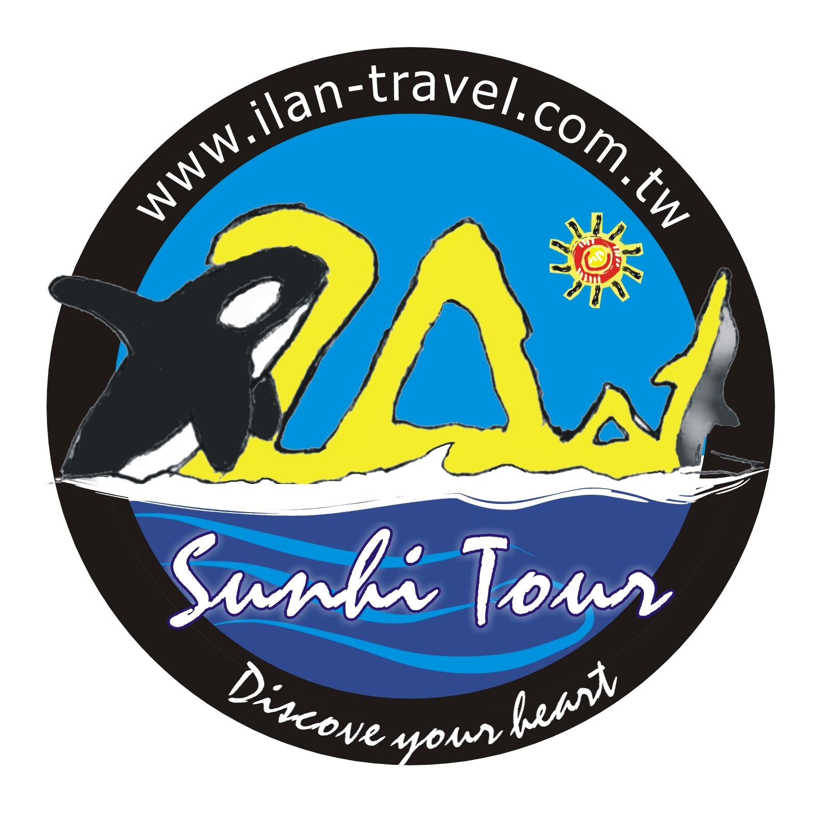 尚海派國外特殊旅遊專區